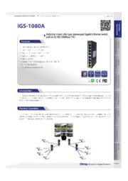 ORing 8ポートギガLAN対応イーサネットスイッチ【IGS-1080A】 表紙画像
