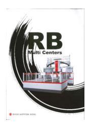 高速マルチセンタ『RB-Mシリーズ』 表紙画像