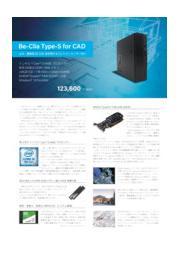 【CAD制作向け】for CAD 用途別カタログ 表紙画像