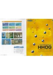 水素発生装置 表紙画像