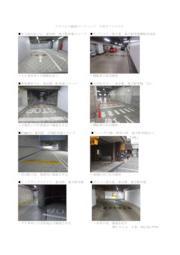 【大型ビルの事例】アルコムの減速帯設置例 表紙画像