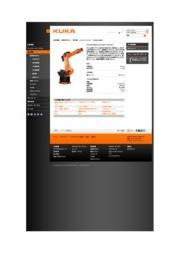 重可搬ロボット KR500 FORTEC 表紙画像