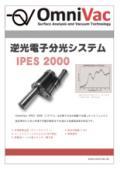 逆光電子分光システム IPES2000