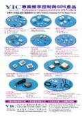 周波数制御素子/GPSモジュール/水晶振動子/セラミック発振子  総合製品カタログ