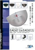 自動ドア用標準型マイクロ波センサー『イーグル1J&イーグル2J』