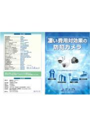 株式会社ピー・エス・ディー 防犯カメラ施工事例 表紙画像