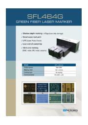 CW光ファイバーレーザー『EF500C』カタログ(英語版) 表紙画像