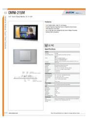 AAEON 15.6インチ産業用タッチパネルモニタ【OMNI-215M】 表紙画像