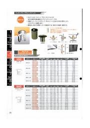 フレキシブルブラインドナット「エビナット」の製品カタログ 表紙画像