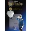 01_Deo Turbo,Deo Vac.jpg