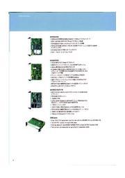 VME Product MVME5100/5110 表紙画像