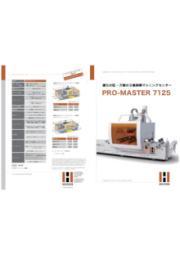 5軸制御マシニングセンター『PRO-MASTER 7125』 表紙画像
