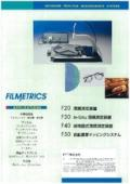 光学式薄膜測定装置