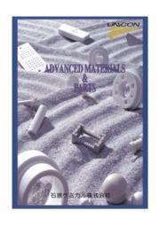 【技術資料】材料選定時に役立つ材質特性表 表紙画像