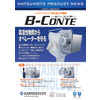 B-CONTE_leaf.jpg