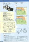 SUS製渦流タービンポンプ NPD/NED-V/NHD-V/NWD 表紙画像