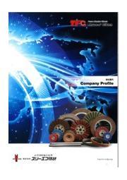 「世界にひとつ」を届けたい!研磨ホイールのスリーエフ技研の会社案内リーフレット 表紙画像