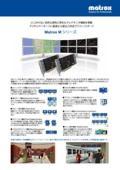 マルチモニタ対応グラフィックボード Matrox Mシリーズ