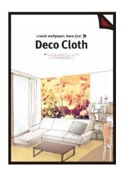 オーダーメイドの壁紙『Deco Cloth(デコクロス)』新カタログ 表紙画像