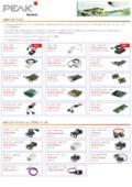 低価格USB-CANインターフェイス PCAN-USB