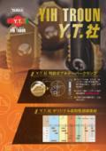 台湾Y.T.社製 切削工具カタログ