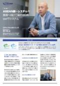 タイ販売会計システム「swifT」事例インタビュー(vol.4)