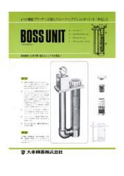 油圧ユニット用サクションフィルター『BOSS UNIT』 表紙画像
