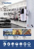 Wi-Fi/バッテリー駆動ネットワークカメラGV-OPAL E1 表紙画像