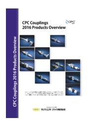 CPC Couplings 2016 Products Overview 表紙画像