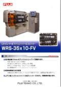 フリクションシャフト式2次スリッター『WRS-35X10-FV』