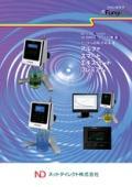 ラボ用デジタル回転式粘度計
