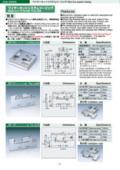 ワイヤカットシステムツーリング|WSTシリーズ 表紙画像