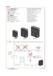 GIMATIC MPPM:【クリーンルーム対応】電動グリッパー 表紙画像