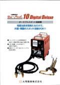 ポータブルスポット溶接機 Uni-Prod 10 Digital Deluxe 表紙画像