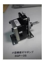 SHIMA TECH 小型精密ギヤポンプ(小型精密歯車ポンプ) 標準仕様 28.7.7 表紙画像