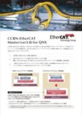 CCRN-EtherCAT Master(ver3.8) for QNX 表紙画像