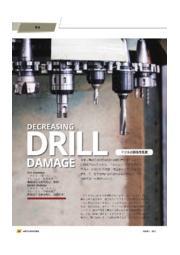 ドリルの損傷を低減 表紙画像