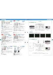 スイッチング電源実習装置 IE-1190 表紙画像
