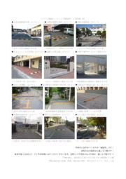 【学校の事例】アルコムの減速帯設置例 表紙画像
