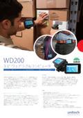 モバイルターミナル『WD200』