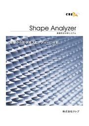 形状分析システム ShapeAnalyzer製品カタログ 表紙画像
