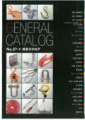株式会社建材トレーディング『GENERAL CATAROG No.27-1総合カタログ』ダイジェスト版