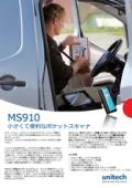 ワイヤレスバーコードスキャナ、ポケットサイズ MS910
