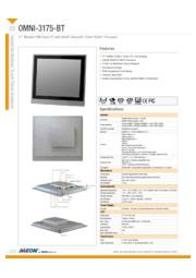 AAEON 17インチSXGA産業用タッチパネルPC【OMNI-3175】 表紙画像
