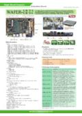 IEI 3.5インチ規格ファンレスCPUボード【WAFER-ULT4】 表紙画像