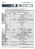 2U イージーオーダ/ラックマウントコンピュータ CTA-2000 ご希望の構成で短納期対応!
