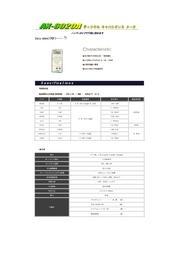 ディジタルキャパシタンスメータ「AX-6020A」の製品カタログ 表紙画像