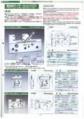 ワイヤカット治具 「WPV-60AJ」 製品カタログ 表紙画像