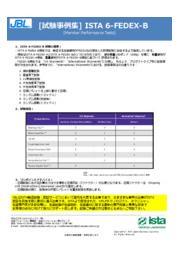 ISTA 6 FEDEX-B  Member Performance Tests 表紙画像