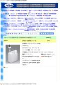 フロートスイッチ付タンク M906T-0500PWシリーズ 表紙画像